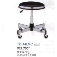 作業用チェア                   TD-14LN