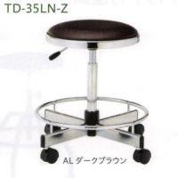 作業用チェア                 TD-35LN