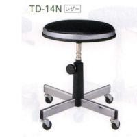 作業用チェア                TD-14N