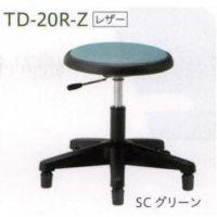 TD-20R  合成皮革は抗菌、難燃、汚れ防止 固定脚