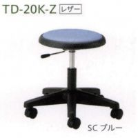 TD-20K  合成皮革3色より選択(抗菌、汚れ防止、難燃)