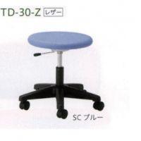 TD-30 合成皮革3色より選択(抗菌、汚れ防止、難燃)