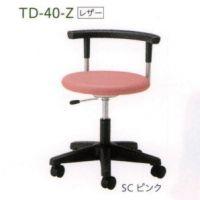 TD-40  合成皮革3色より選択(抗菌、汚れ防止、難燃)