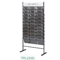 パンフレッドスタンド                TPS-230D