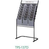 パンフレットスタンド                 TPS-137D