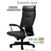 SMI-S8L サミットローシートタイプ    布、合成皮革