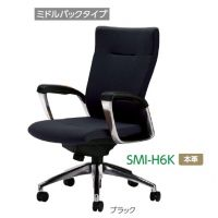 SMI-H6K ミドルバックサミットチェア   本革