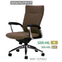 SMI-H6、H6L ミドルバックチェア    サミット 布、合成皮革張り