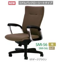 SMI-S6、S6L ミドルバックチェア     ローシート、布、合成皮革張り