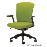 WTS-A45 WHLS 肘付きカラー選択商品 ハンガーなし