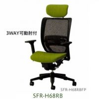 SFR-68RBFP 3WAY可動肘付き 座面布、樹脂脚